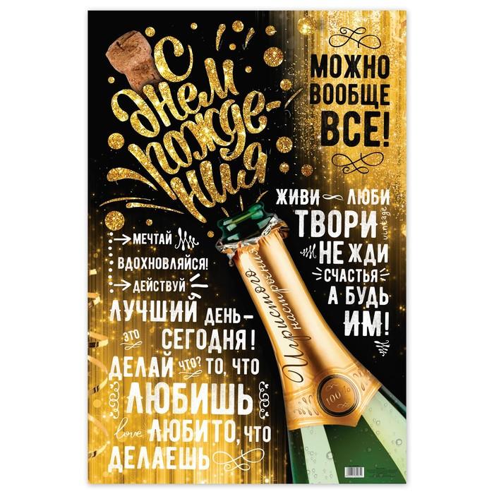 Постер для поздравления с днем рождения, поздравление куме картинки
